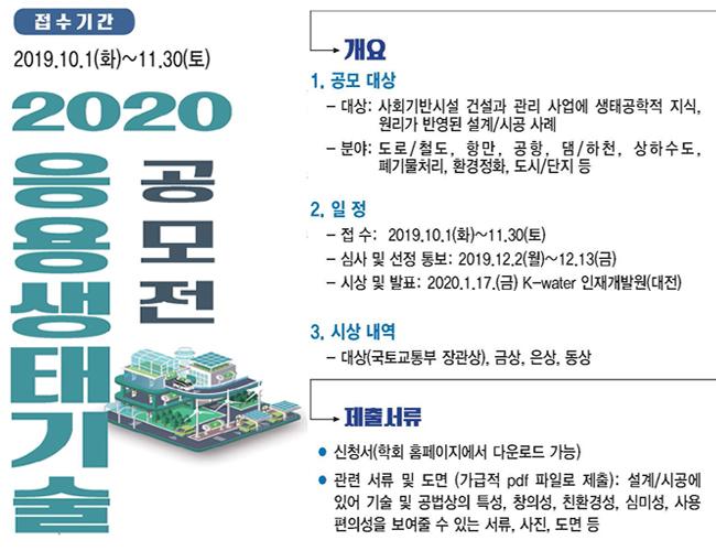 2020공모전.jpg